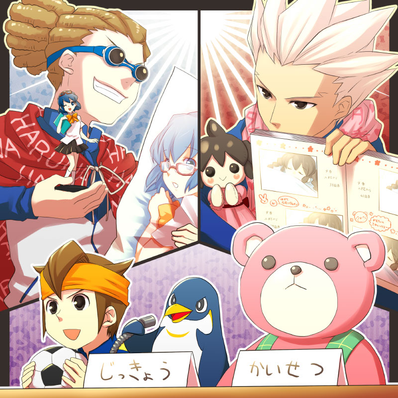 Inazuma Pictures Forever ! 8D 11d16214